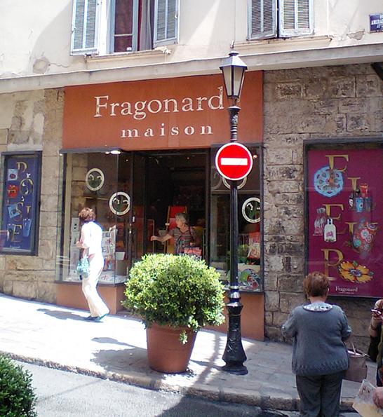 グラースのフラゴナール直営店です